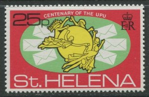 STAMP STATION PERTH St Helena #284 UPU Emblem 1974 MNH