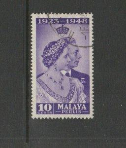 Malaya Perlis 1948 Wedding 10c Variety BROKEN R IN PERLIS FU