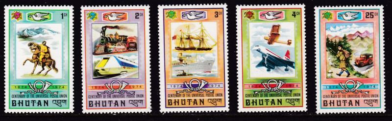 Bhutan 1974  Centenary of the U.P.U. Complete (8) inc. Air Mails  VF/NH