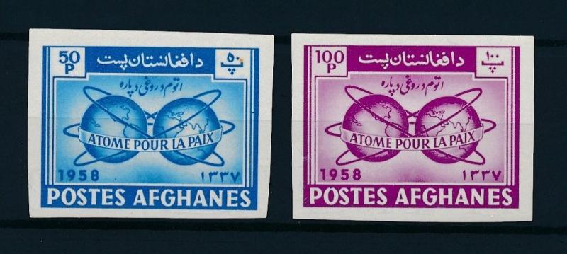 [97000] Afghanistan 1958 Space Travel Weltraum Atom for Peace Imperf. MNH/ MLH