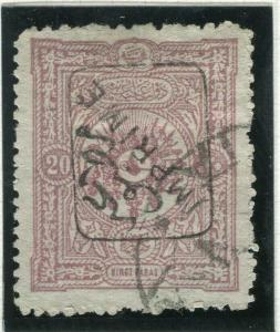 TURKEY; 1892 PRINTED MATTER Imprime Optd. issue fine used 20pa. value