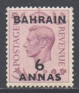 Bahrain Scott 58- SG57, 1948 George VI 6a MH*