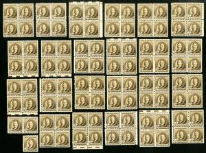 US Stamps # 888 VF Lot of 95 OG NH Catalog Value $166.00