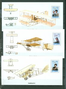 FRANCE 2010  AIR PIONEERS COLLECTION. #3900-02..VERY NICE CAT VAL. $100.++
