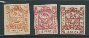 North Borneo 35-37 Arms part set IMPERF MNH