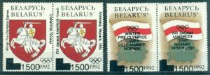 Belarus #55-58  Mint VF NH  Scott $23.00   2 Pairs 56a, 58a