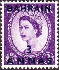BAHRAIN 1954 QEII 3a on 3d Deep-Lilac SG86 MNH
