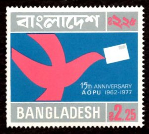 Bangladesh TK.2.25/- Asian– Oceanic Postal Union, Bird Letter 1977 Sc.129 MNH