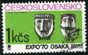 CZECHOSLOVAKIA - #1676 - USED - 1970 - CZECH392AFF3