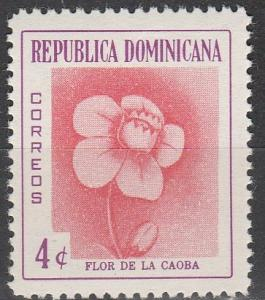Dominican Republic #490 MNH (S2269)
