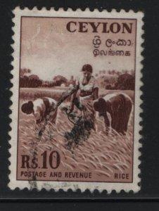 CEYLON, 328, USED, 1954, Harvesting rice