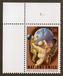 United Nations UN Geneva 1974 - Scott # 44 Mint NH. Ships Free With Another Item