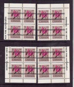 Canada-Sc#710xx-Unused NH 5c Shooting Star precancel-4 corner blocks-1977-82-