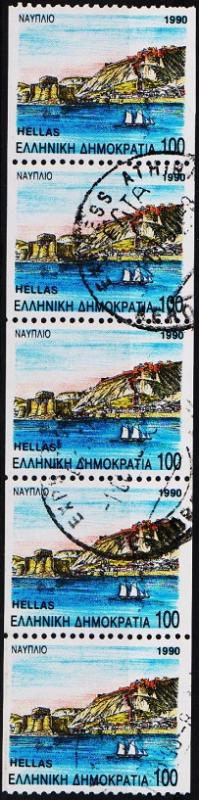 Greece. 1990 100d(Strip of 5) S.G.1860B  Fine Used