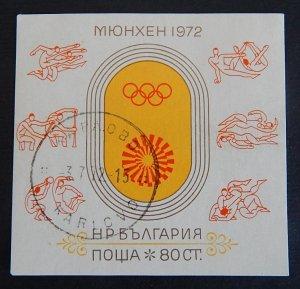 Sport, Bulgaria, (2336-T)