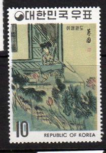 Korea Scott  723 MNH!