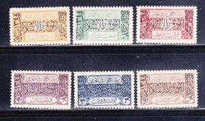 Saudi Arabia 92-97 Set MH Pan Islamic Congress
