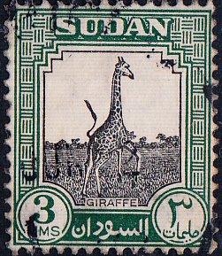 Sudan #100     Used