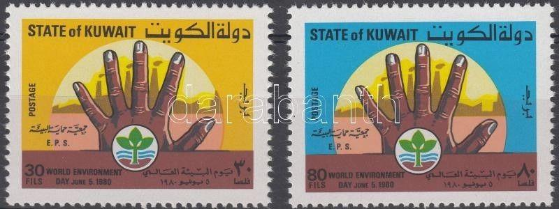Kuwait stamp The World Environment Day set MNH 1980 Mi 860-861 WS133231