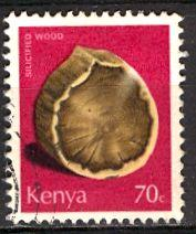 Kenya; 1977: Sc. # 103: O/Used CTO Single Stamp