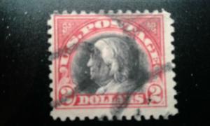 US #547 used e193.3726