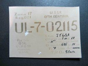 10059 Amateur Radio QSL Card DJAMBUL TARAZ? USSR Kazakhstan