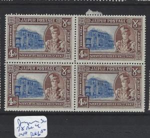 INDIA NATIVE STATE JAIPUR   (PP2409B) SG 78 BL OF 4   MNH