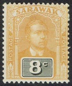 SARAWAK 1918 RAJA 8C NO WMK