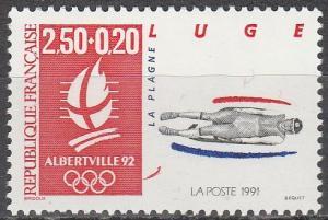 France #B626  MNH (S8430)