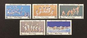 Mexico 1982 #1186-8, C612-3, Universiada '79, MNH.