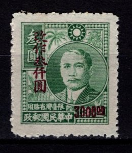 China 1948 Taiwan, 'Re-valuation' Surch. $3,000 on $3 [Unused]