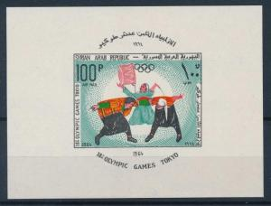 [63123] Syria 1965 Olympic Games Tokyo Traditional Wrestling Sheet MNH