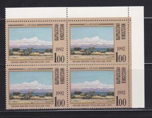 Kyrgyzstan 3 Block Set MNH Art (B)