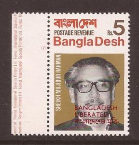 Bangladesh scott #15 m/nh stock #N3823