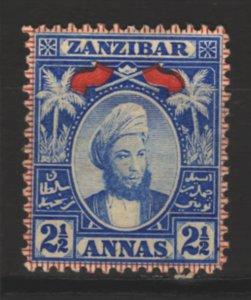 COLLECTION LOT # 5694 ZANZIBAR #41 MNH 1896 CV+$17.50