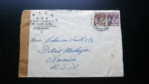 """VERY RARE 1940 MALAYA STRAITS SETTLEMENTS SINGAPORE """"CENSORED"""" COVER BY CHINESE"""