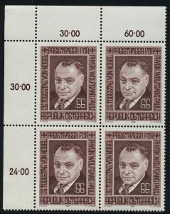 Austria 1263 TL Block MNH Wolfgang Pauli, Nobel Prize winner