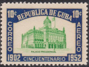 1952 Cuba Stamps Sc C59 Presidential Palace MNH