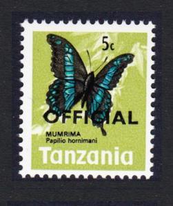 Tanzania Butterflies Overprint OFFICIAL 1v 5c SG#O40 SC#O17 CV£10+