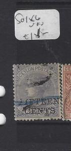 CEYLON (P0212B)  QV   15C SURCH  SG 186   VFU