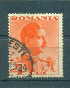 Romania sc# 438 (1) used cat value $.55