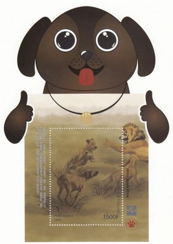 TOGO - 2017 - Dog, South Africa - Perf Souv Sheet  - MNH