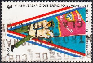 Cuba #2206 Used