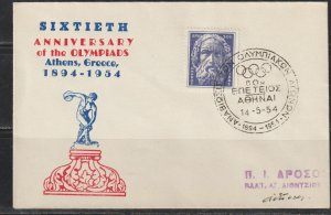 Greece  60th Anniversary of Olympic Games  Cover