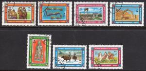 AFGHANISTAN SCOTT 1104-1110