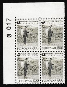 Faroe Is. Postman Corner Block of 4 with Control Number SG#22 MI#23 SC#23