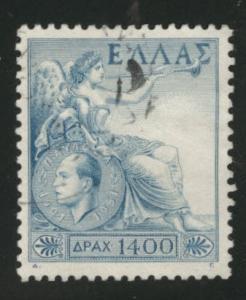GREECE Scott 547 used 1952 stamp