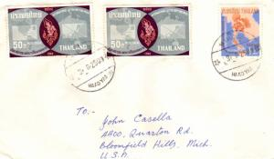 Thailand 50s 1965 International Letter Writing Week (2) and 1B Thailand's adm...