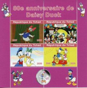 Chad Disney Stamps 2020 CTO Daisy Duck Donald Cartoons Animation 4v M/S