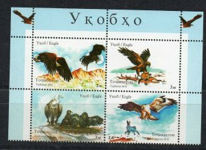Tajikistan 2016 birds of prey eagles 4v MNH